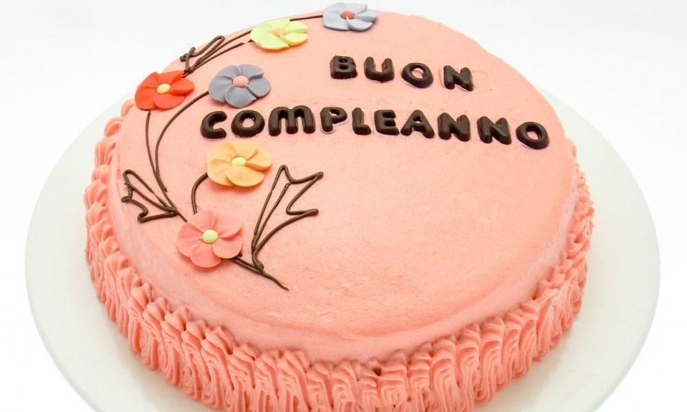 57ea36960aeeb_torta-compleanno-per-bambine-2-modifica.jpg