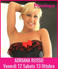 Adriana Russo al Penelope Sexy Disco