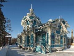 Inverno Russo !