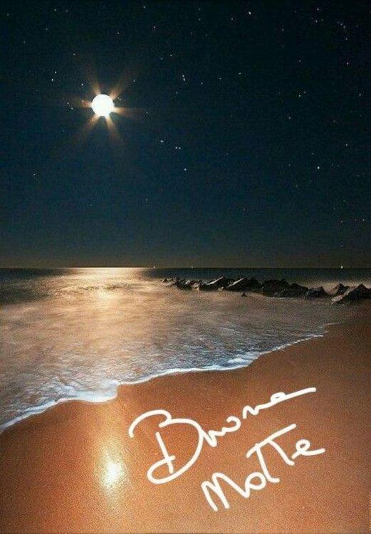 Immagini belle di buonanotte 5921.jpe